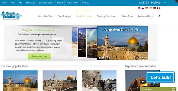 Bein Harim Tours Review