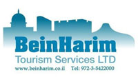 Bein Harim Tours promo code
