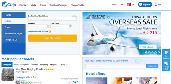 Ctrip.com reviews